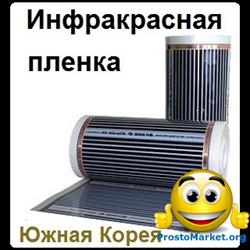Инфракрасная нагревательная пленка, 800мм - фото 4570