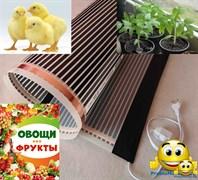 Электрический коврик-сушилка 80х75 (обогреватель для цыплят, гусят, индюшат, подогрев земли в теплице, подогрев инкубатора, птицы) 120Вт