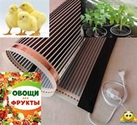 Электрический коврик-сушилка 80х600 (обогреватель для цыплят, крольчат, подогрев земли в теплице, подогрев инкубатора, птицы) 960Вт
